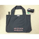 Style#9898 Water Repellant Nylon Shopping Bag $9.99/ea